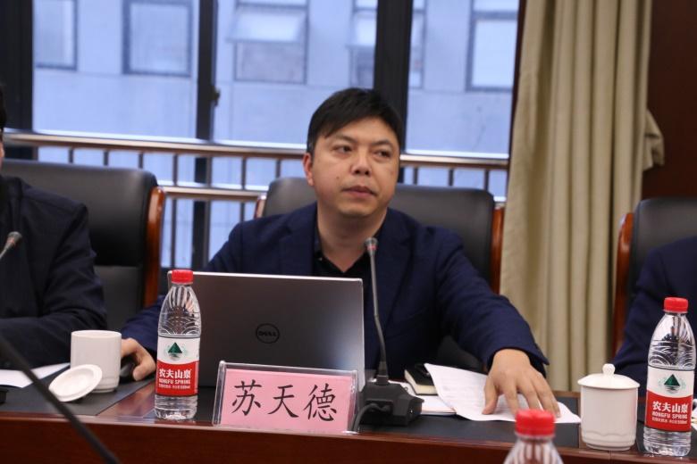 说明: F:\行业协会\温州市激光行业协会一届九次理事会\一届九次理事会照片\IMG_2741.JPG